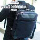 Pmo ca108 mobile01