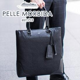 【折りたたみ傘+Wプレゼント付】 PELLE MORBIDA ペッレモルビダ バッグCapitano キャピターノ リモンタトートバッグ PMO-CA109メンズ ビジネスバッグ モルビダ ペレモルビダ 日本製 ブランド