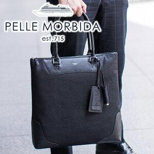 【実用的Wプレゼント付】 PELLE MORBIDA ペッレモルビダ バッグCapitano キャピターノ リモンタトートバッグ PMO-CA109メンズ ビジネスバッグ モルビダ ペレモルビダ 日本製 ブランド