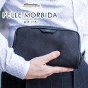 【実用的Wプレゼント付】 PELLE MORBIDA ペッレモルビダ ポーチCapitano キャピターノ リモンタポーチ(大) PMO-CA11…