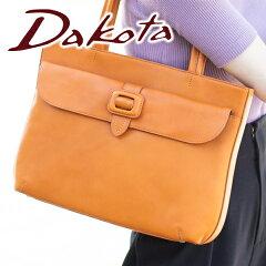 Dakota(ダコタ)_エンボス_トートバッグ_1033810