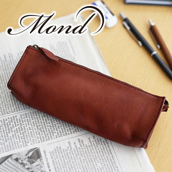 【実用的Wプレゼント付】 Mond モント ペンケースEklipse エクリプセ ペンケース MOD102モンド メンズ 筆箱 小物 日本製 ギフト プレゼント 祝令和!