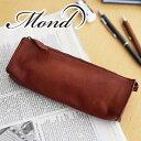 Mod102 mobile01