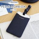 Pmo baac006 mobile01