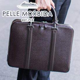 【折りたたみ傘+Wプレゼント付】 [ 新作 ] PELLE MORBIDA ペッレモルビダ バッグMare マーレ 型押しレザーA4ブリーフケース 1室タイプ PMO-MR011メンズ モルビダ ペレモルビダ 日本製 ギフト ブランド
