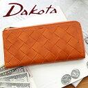 【かわいいWプレゼント付】 Dakota ダコタ 長財布テッセレ 小銭入れ付き長財布(L字ファスナー式) 0036243レディース…