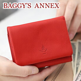 【選べるかわいいノベルティ付】 BAGGY'S ANNEX バギーズアネックス 財布 ミネルバミネルバボックス 小銭入れ付きミニ財布 LZYS-8008レディース ミニマム財布 ミニマル財布 コンパクト財布 三つ折り ミニ BAGGY PORT バギーポート ブランド