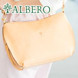【選べるかわいいノベルティ付】 [ 新作 ] ALBERO アルベロ バッグNATURALE(ナチュラーレ) 2WAYショルダーバッグ 2121レディース ショルダーバッグ 2WAY ヌメ革 ヌメ皮 日本製 ギフト プレゼント ブランド