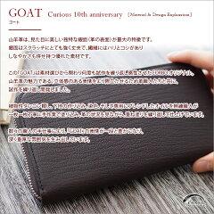 CORBO.(コルボ)_GOAT_L字ファスナー式(L型)小銭入れ付き二つ折り財布_1LJ-1303