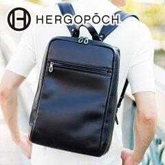 HERGOPOCH(エルゴポック)_MergeSeries_リュックサック_MG-BP