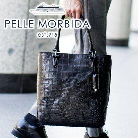 【実用的Wプレゼント付】 [受注生産商品] PELLE MORBIDA ペッレモルビダ バッグCocodrillo コッコドリーロクロコダイル トートバッグ PMO-CR019メンズ クロコ 本クロコ クロコダイル革 日本製 干場義雅監修