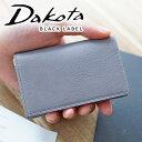 【実用的Wプレゼント付】 Dakota BLACK LABEL ダコタ ブラックレーベル 名刺入れカルプ 名刺入れ 0627305メンズ 名刺入れ カードケース 小物 日本製 ギフト プレゼント ブランド