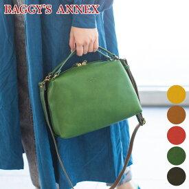 【選べるかわいいノベルティ付】 [ 新作 ] BAGGY'S ANNEX バギーズアネックス バッグWオイル 2WAY ミニショルダーバッグ LGRN-2009レディース ショルダーバッグ BAGGY PORT バギーポート 日本製 ギフト プレゼント ブランド