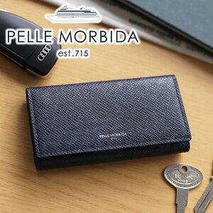 【実用的Wプレゼント付】 PELLE MORBIDA ペッレモルビダ キーケースBarca バルカ エンボスレザーキーケース PMO-BA317メンズ スマートキー 車の電子キー ペッレ モルビダ ペレモルビダ 日本製 ブラ