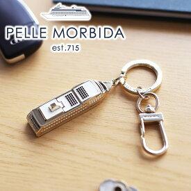 【選べる実用的ノベルティ付】 PELLE MORBIDA ペッレモルビダ キーホルダーBarca バルカキーホルダー PMO-BAAC007メンズ 小物 ペッレ モルビダ ペレモルビダ 日本製 ブランド