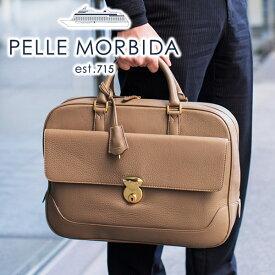 【折りたたみ傘+Wプレゼント付】 PELLE MORBIDA ペッレモルビダ バッグEngland Cruise イングランドクルーズ シュリンクレザーブリーフバッグ PMO-MBEN001メンズ ブリーフケース モルビダ 日本製 ブランド