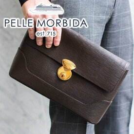 【実用的Wプレゼント付】 PELLE MORBIDA ペッレモルビダ バッグEngland Cruise イングランドクルーズ エンボスレザークラッチバッグ PMO-MBEN004メンズ レディース モルビダ ペレモルビダ 日本製 ブランド