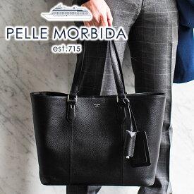 【折りたたみ傘+Wプレゼント付】 [ 新作 ] PELLE MORBIDA ペッレモルビダ バッグColore コローレトートバッグ PMO-ST007Tメンズ レディース ビジネスバッグ モルビダ ペレモルビダ 日本製 ブランド