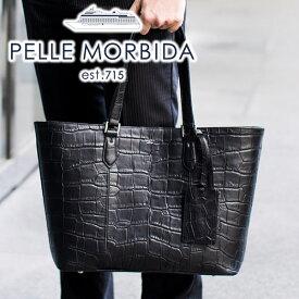 【折りたたみ傘+Wプレゼント付】 [ 新作 ] PELLE MORBIDA ペッレモルビダ バッグColore コローレトートバッグ PMO-ST007TEメンズ レディース ビジネスバッグ モルビダ ペレモルビダ 日本製 ブランド