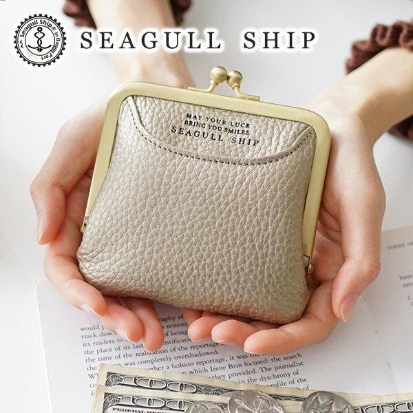 【選べるかわいいノベルティ付】 [ 新作 ] SEAGULL SHIP シーガルシップ 財布アイス シュリンク がま口財布 SCOL-2504レディース がま口 ミニマム財布 ミニマル財布 コンパクト財布 BAGGY PORT バギーポート 日本製 ギフト かわいい ミニ財布 プレゼント