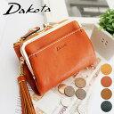【かわいいWプレゼント付】 Dakota ダコタ 財布アプローズ がま口二つ折り財布 0035180レディース 財布 本革 がまぐち…