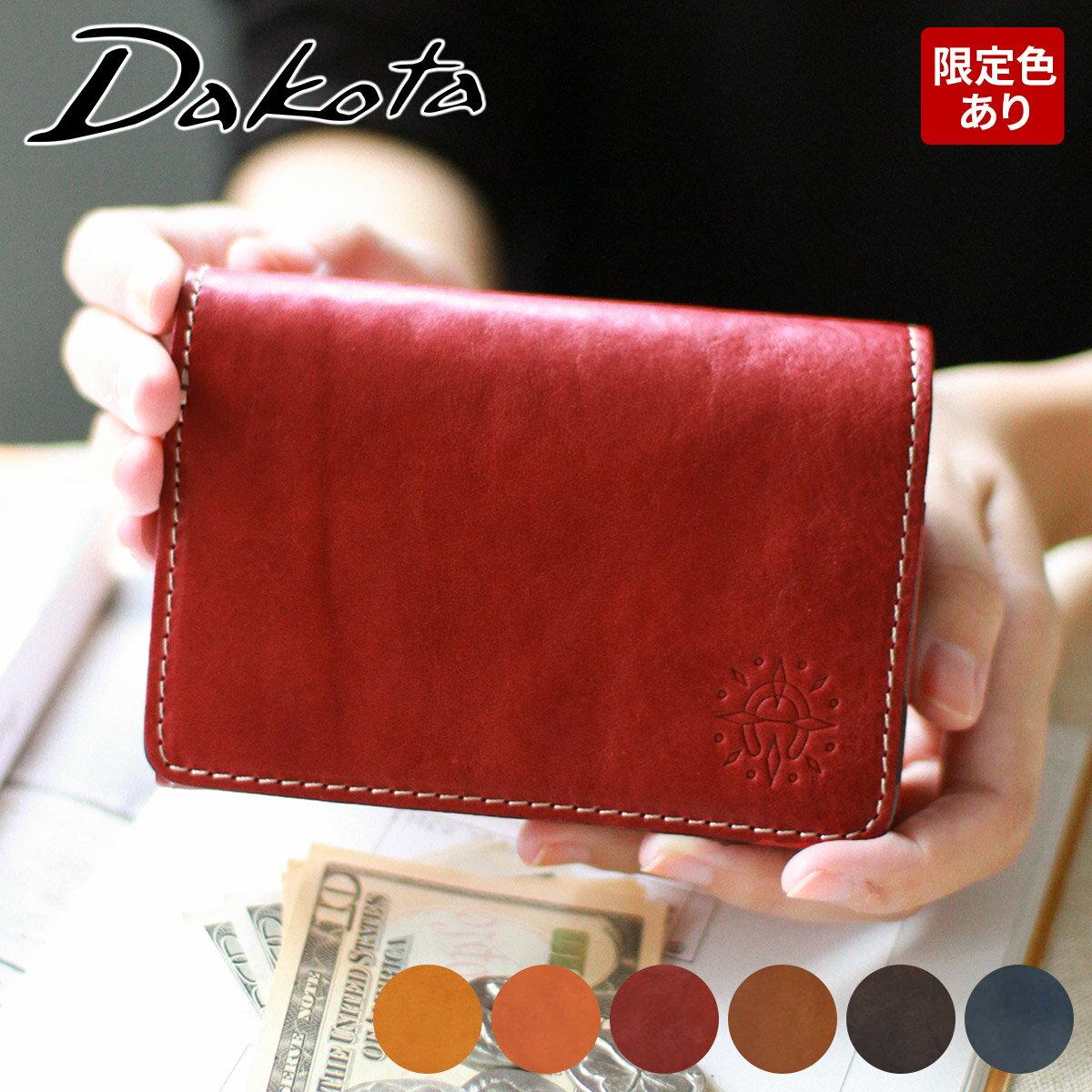 【かわいいWプレゼント付】 Dakota ダコタ フォンス 小銭入れ付き二つ折り財布 0035891(0034891)レディース 財布 二つ折り財布 ギフト かわいい おしゃれ プレゼント