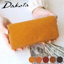 【かわいいWプレゼント付】 Dakota ダコタ 長財布フォンス 小銭入れ付き 長財布 0035892 (0034892)レディース 財布 …