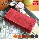 【かわいいWプレゼント付】 Dakota ダコタ 長財布フォンス 小銭入れ付き 長財布 0035893(0034893)レディース 財布 …