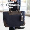 Pmo ca101 mobile01