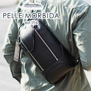 【実用的Wプレゼント付】 PELLE MORBIDA ペッレモルビダ バッグMaiden Voyage メイデン ボヤージュ シュリンクレザーショルダーバッグ PMO-MB032メンズ ボディバッグ モルビダ ペレモルビダ 日本製 ギ