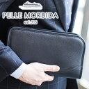 Pmo mb035 mobile01