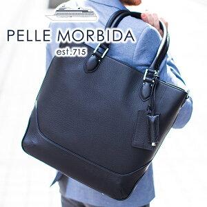 【実用的Wプレゼント付】 PELLE MORBIDA ペッレモルビダ バッグMaiden Voyage メイデン ボヤージュ シュリンクレザー3WAYトートバッグ (ショルダーベルト付属) PMO-MB046メンズ モルビダ ペレモルビ