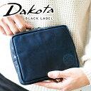 【実用的Wプレゼント付】 Dakota BLACK LABEL ダコタ ブラックレーベル バッグホースト クラッチバッグ ポーチ 162042…