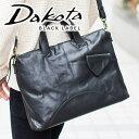 【実用的Wプレゼント付】 Dakota BLACK LABEL ダコタ ブラックレーベル バッグノマド 2WAY ショルダーバッグ 1620680…