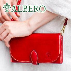 【選べるかわいいノベルティ付】ALBERO アルベロ 長財布 バッグOLD MADRAS(オールドマドラス) 2WAY お財布ポシェット 6528レディース お財布ショルダーバッグ ポシェット 日本製 ギフト プレゼント ブランド