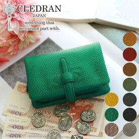 【かわいいWプレゼント付】 CLEDRAN クレドラン 財布ADORE(アドレ) 小銭入れ付き二つ折り財布 CR-S6218レディース 二つ折り 日本製 ギフト かわいい おしゃれ プレゼント ブランド