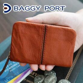 【選べる実用的ノベルティ付】 BAGGY PORT バギーポート フルクロームツートン コインケース HRD-404メンズ 財布 ギフト プレゼント ブランド