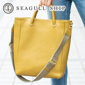 【選べるかわいいノベルティ付】 SEAGULL SHIP シーガルシップ バッグイタリアン ジェニュイン シュリンク 2WAY トートバッグ(大) SMIT-801レディース シーガル シップ 日本製 BAGGY PORT バギーポート ブランド