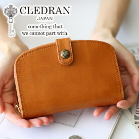 【かわいいWプレゼント付】 CLEDRAN クレドラン 財布MIEL(ミエル) 小銭入れ付き二つ折り財布 CR-CL2406レディース 二つ折り 日本製 ギフト かわいい おしゃれ プレゼント ブランド