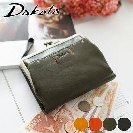 【かわいいWプレゼント付】 Dakota ダコタ 財布ピチカート 小銭入れ付き二つ折り財布 0036362レディース 二つ折り がま口 ギフト かわいい おしゃれ プレゼント ブランド