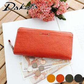 【かわいいWプレゼント付】 Dakota ダコタ 長財布ピチカート 小銭入れ付き長財布(ラウンドファスナー式) 0036364レディース 財布 ラウンドファスナー ギフト かわいい おしゃれ プレゼント ブランド