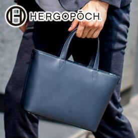 【実用的Wプレゼント付】 HERGOPOCH エルゴポック バッグ06 Series 06シリーズ ワキシングレザーミニトートバッグ(ショルダーベルト付属) 06-MITメンズ トートバッグ 日本製 ブランド