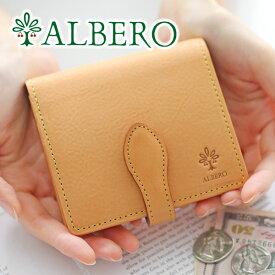 【選べるかわいいノベルティ付】 [ 2019年 秋冬新作 ] ALBERO アルベロ 財布NATURE(ナチュレ) 小銭入れ付き二つ折り財布 5370レディース 財布 二つ折り ヌメ革 ヌメ皮 日本製 ギフト プレゼント ブランド