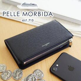 【実用的Wプレゼント付】 [ 2019年 秋冬新作 ] PELLE MORBIDA ペッレモルビダ iphoneケースBarca バルカ エンボスレザーiPhone8ケース PMO-BA321メンズ アイフォン 手帳タイプ スライド式 小物 ペッレ モルビダ ペレモルビダ 日本製