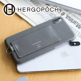 【実用的Wプレゼント付】 HERGOPOCH エルゴポック iphoneケースTOCCABENE Series トッカベーネシリーズ イタリアンシュリンクレザーiPhoneXSカバー TCW-IXCメンズ レディース iPhone X XS アイフォン 小物 日本製