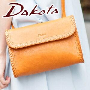 【かわいいWプレゼント付】 Dakota ダコタ バッグアイナ ミニ ショルダーバッグ 1034003レディース 斜めがけ ギフト かわいい おしゃれ プレゼント ブランド