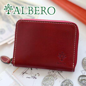 【選べるかわいいノベルティ付】 [ 2019年 秋冬新作 ] ALBERO アルベロ 財布OLD MADRAS(オールドマドラス) 小銭入れ付き二つ折り財布(ラウンドファスナー式) 6530レディース 二つ折り 財布 日本製 ギフト プレゼント ブランド