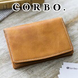 【実用的Wプレゼント付】 CORBO. コルボ 名刺入れ-Curious- キュリオス シリーズ名刺・カードケース 8LO-1109 WB-1109メンズ 名刺入れ カードケース カード入れ 免許証 電子マネー 小物 日本製 ブランド
