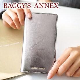 【選べるかわいいノベルティ付】 BAGGY'S ANNEX バギーズアネックス カードケースアートフォーカス カードケース LZKM-904レディース 名刺入れ 小物 BAGGY PORT バギーポート ブランド