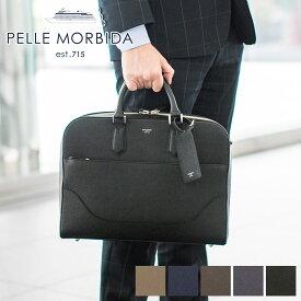 【実用的Wプレゼント付】 PELLE MORBIDA ペッレモルビダ バッグCapitano キャピターノ エンボスレザーA4ブリーフケース 1室タイプ(ショルダーベルト付属) PMO-CA015メンズ ペレモルビダ